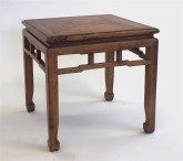 Ming end table, side