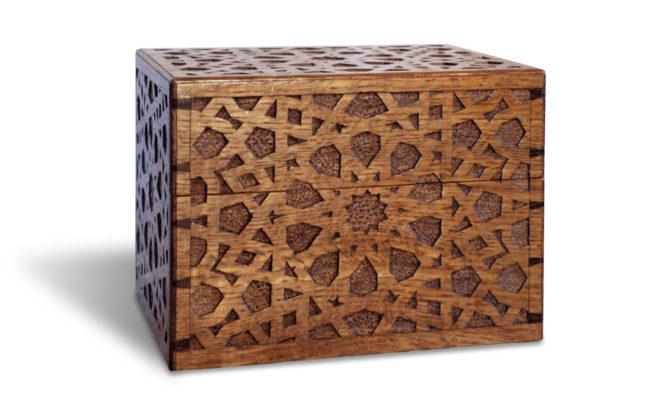 Ottoman Recipe Box